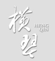 Hengqin Via Hengqingovcn