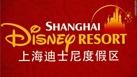 Shanghai Disneyworld Via Cnn