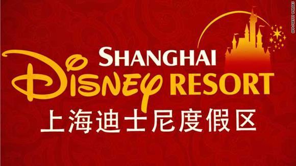 Shanghai Disneyworld Via Cnn