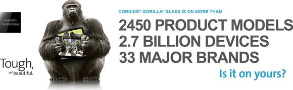 Gorilla Glass Banner