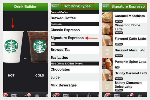 Sbux Old App
