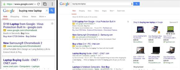 Mobile Desktop Search Comparison