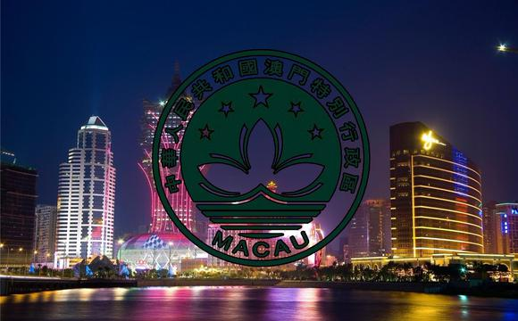 Macau Skyline And Logo