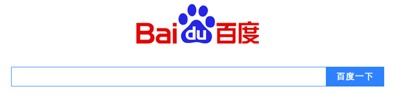 Baidu Earnings Call