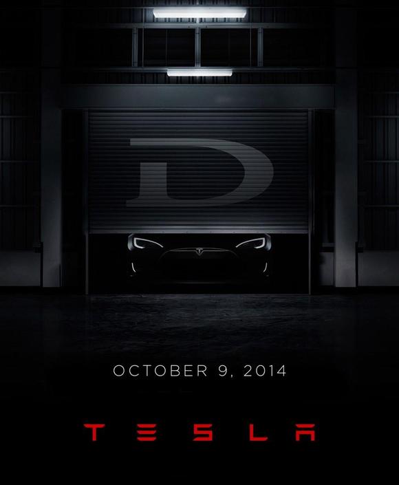 D Teaser Tesla