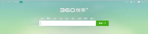 Qihu So Com