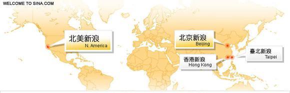 Sina Map