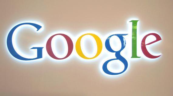 Goog Logo Sign