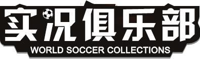 Ntes Soccer