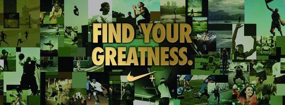 Nike Greatness