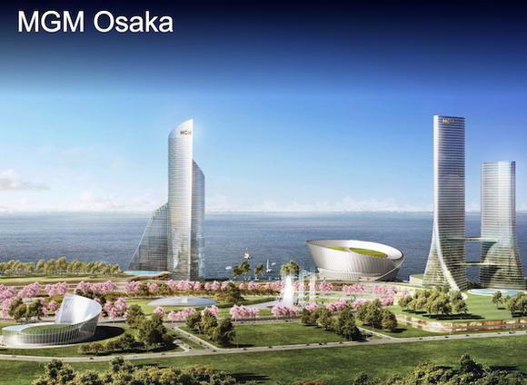 Mgm Osaka Image