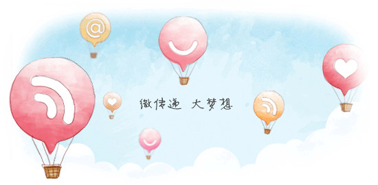 Sina Weibo Another