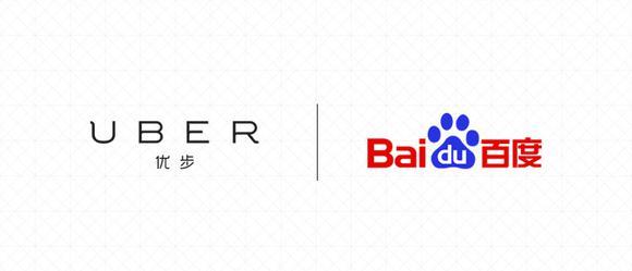 Uberxbaidu