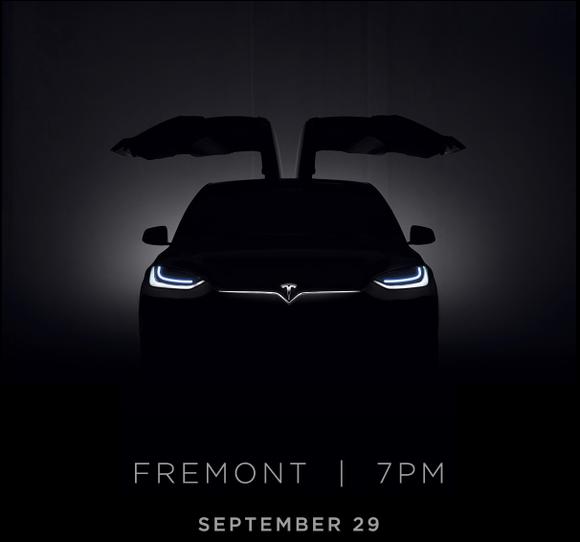 Tesla Model X Event