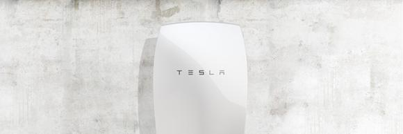 Tesla Powerwall Header