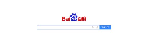 Bidu Homepage Baiducom