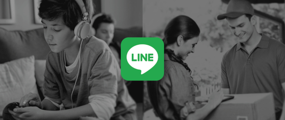 Line Ipo Image