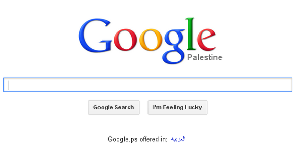 Goog Palestine