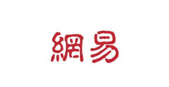 Netease Logo
