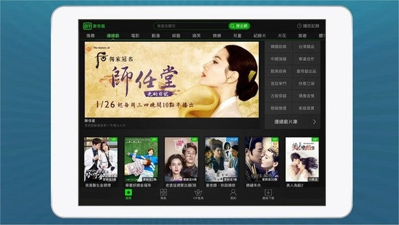 Why Baidu Inc. Probably Won't Spin Off iQiyi.com