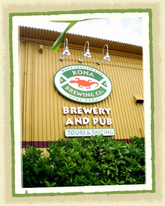 The outside of the Kona Brewing brewery.