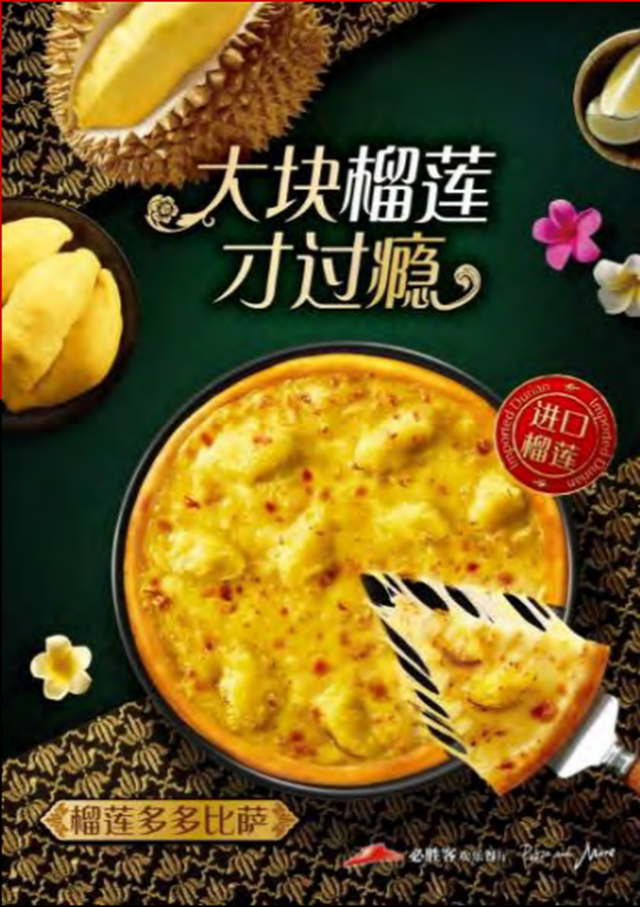 Pizza topped with cheese and durian fruit.
