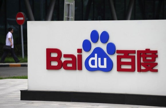 A Baidu sign at the search company's headquarters.