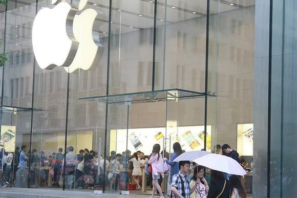 An Apple storefront.