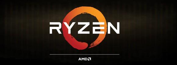Ryzen logo.