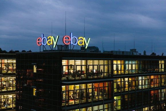 The exterior of the eBay building in Berlin, at night.