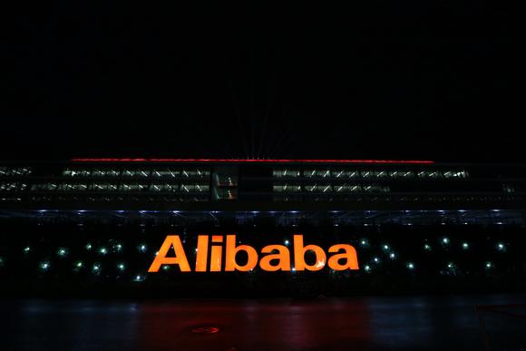 Alibaba Group's corporate campus in Xixi, Hangzhou, China