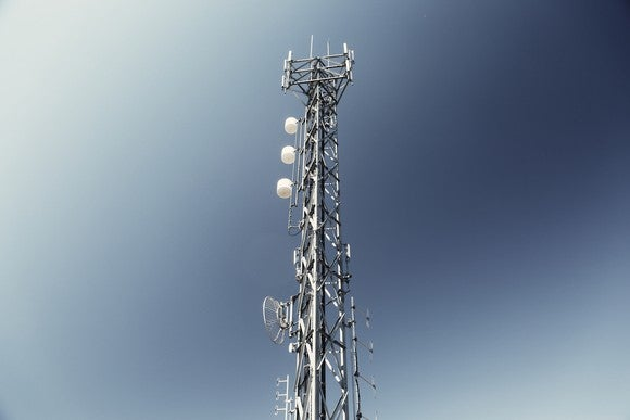Image of a cellular tower.