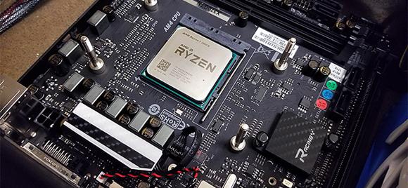 A Ryzen processor in a motherboard.