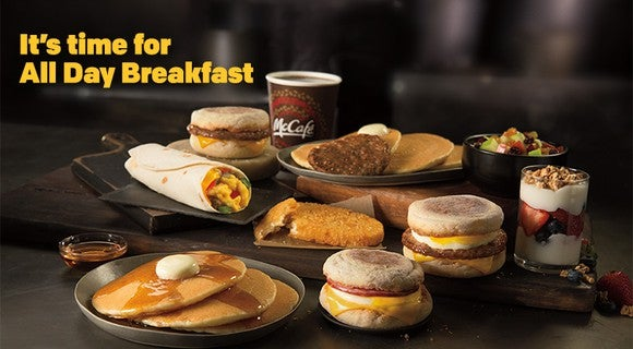 An ad for All-Day Breakfast.