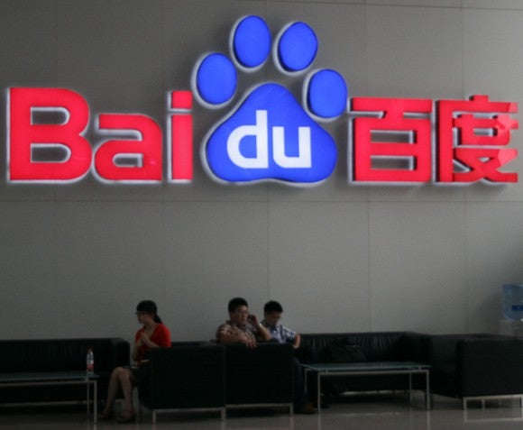 Baidu sign in an office.