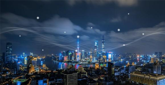 Shanghai, China at night.