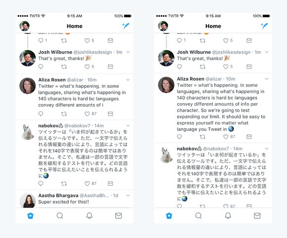 A Twitter blog post showing longer posts with the 280-character cap on tweets.