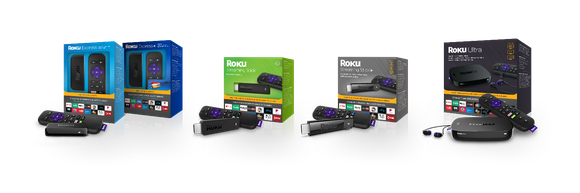Roku's 2017 lineup