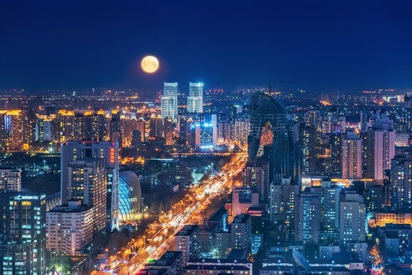 Beijing China urban landscape and skyline at night.
