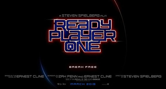 "Ad for ""Ready Player One"""