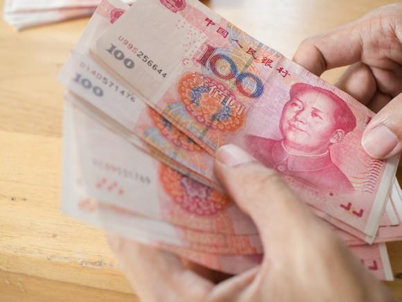 Set of 100 yuan notes