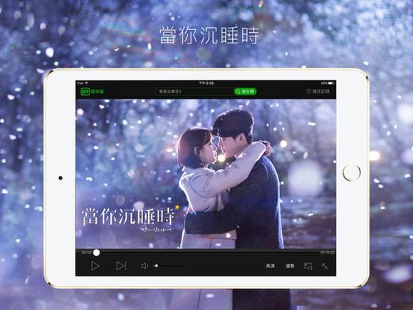 iQiyi's iPad app.