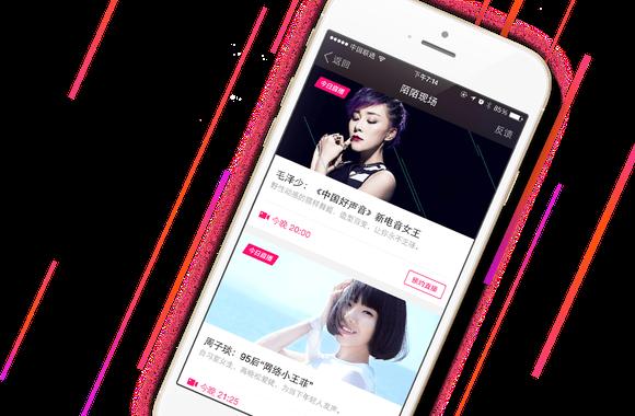 Momo's app on a smartphone.
