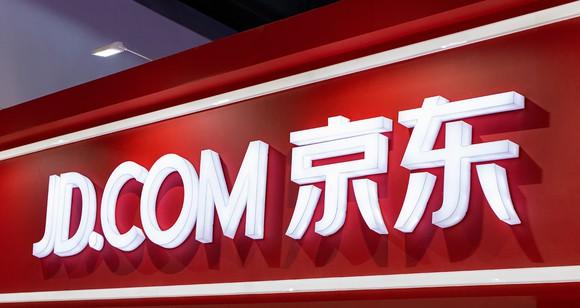 JD.com signage.