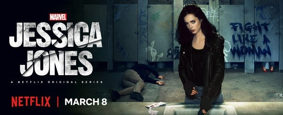 Advertising screen showing title character for Jessica Jones, season 2, debuting on March 8 on Netflix.