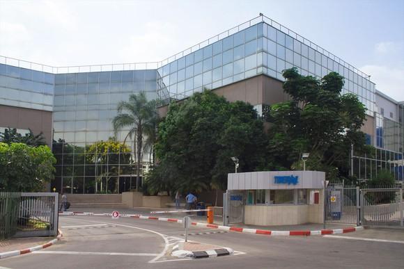 TowerJazz headquarters