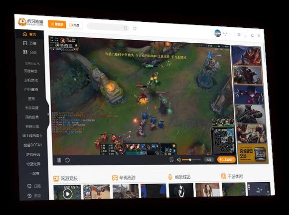 Huya's streaming platform.