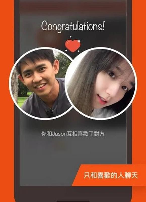 TanTan's mobile app.