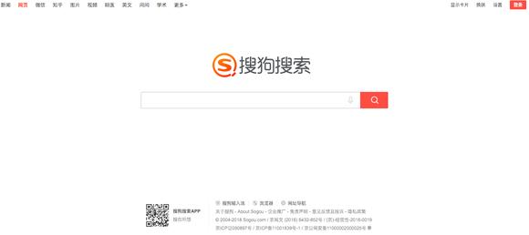 Sogou's homepage