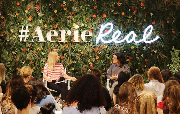 American Eagle's Aerie Continues to Innovate